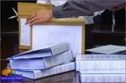 Bên mời thầu phải công khai thông tin tong lễ mở thầu (Kỳ 1)